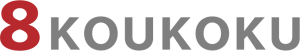WEB広告・デザイン・WEBマーケティングで収益化支援|8KOUKOKU